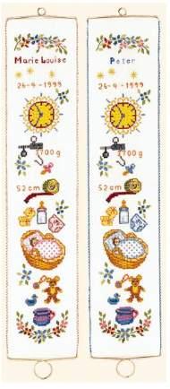 salg af Dåbs- klokkestreng til både pige og dreng